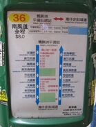 HKGMB 36 pigpaper.jpg 201105