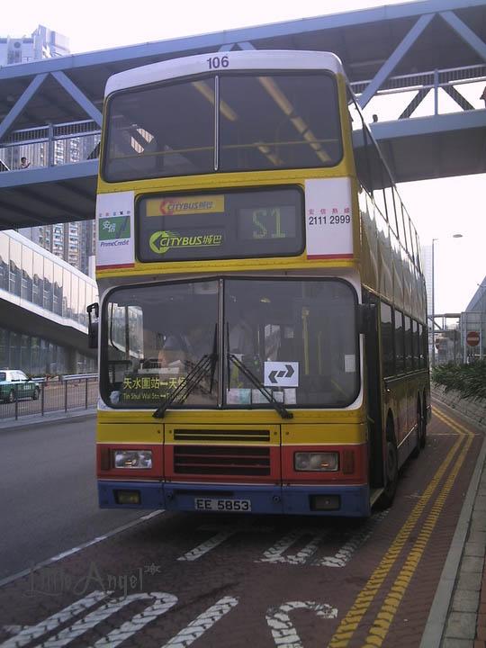 港鐵巴士S1綫