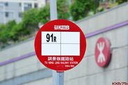 King Ling Road Chui Ling Rd 20140825-S