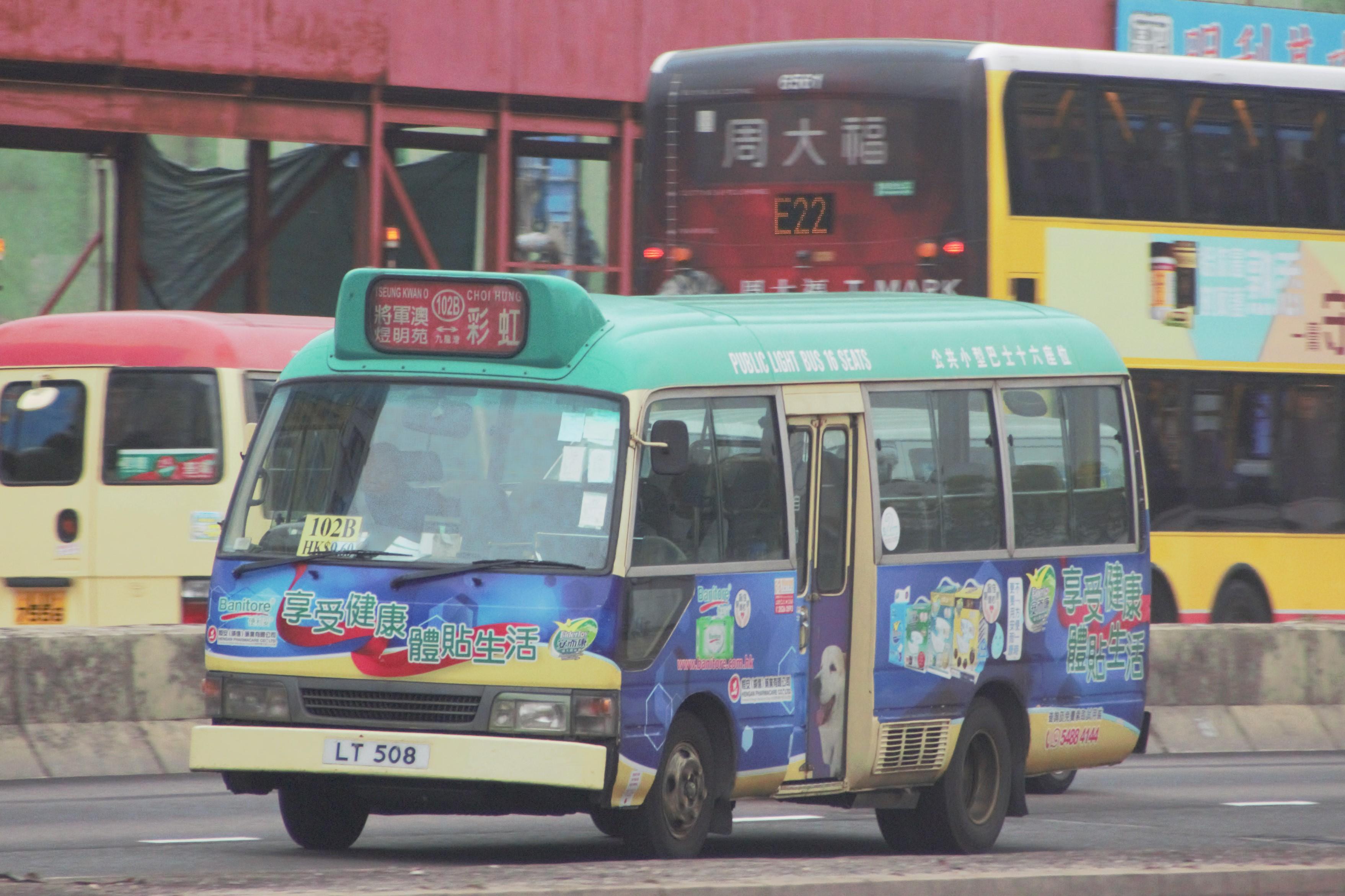 新界專綫小巴102B線