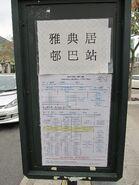 Pai Tau St NR826 stop