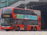 九巴268X線
