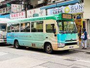 WD1987 Hong Kong Island 58 27-08-2020