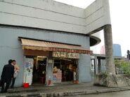 Hung Hom Railway Kiosk