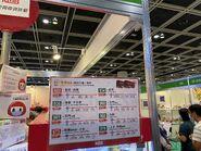 KMB 2021 Book Fair counter 17-07-2021(5)