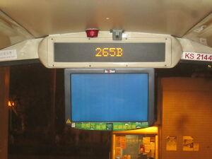 KS2144 SR