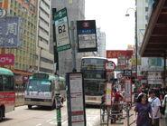 Tung Lok Street 2011-2
