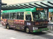 WK8636 Hong Kong Island 58 17-01-2020