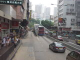 香港仔大道