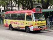 HJ9063 Ping Shek to Tsuen Wan 08-04-2020
