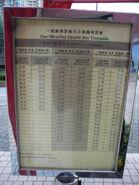 KR17 2 Timetable