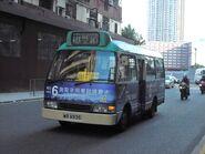 KowloonMinibus44A