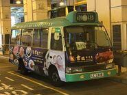 LX2348 Kowloon 81K 15-10-2018