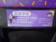 NWFB 5637 Seat-back advertisment