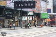 Paterson Street (Yee Wo St) 201502