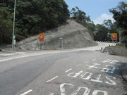 Shek Pik Au WWO Access Road 3