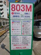 803M info Kam Fai Court