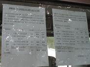 Fu Sun Luen Notice 2011 2