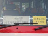 Green Code shuttle (to Miramar) front Mar13