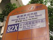 HKE Tree Team 20110529 2