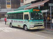 HKGMB WG4127 51 01-05-2021