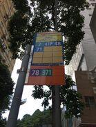Hing Wo Street bus stop 07-08-2017(2)