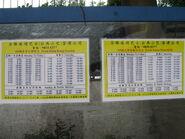 Hong Kong Garden NR319 timetable