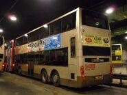 LX8651 Rear