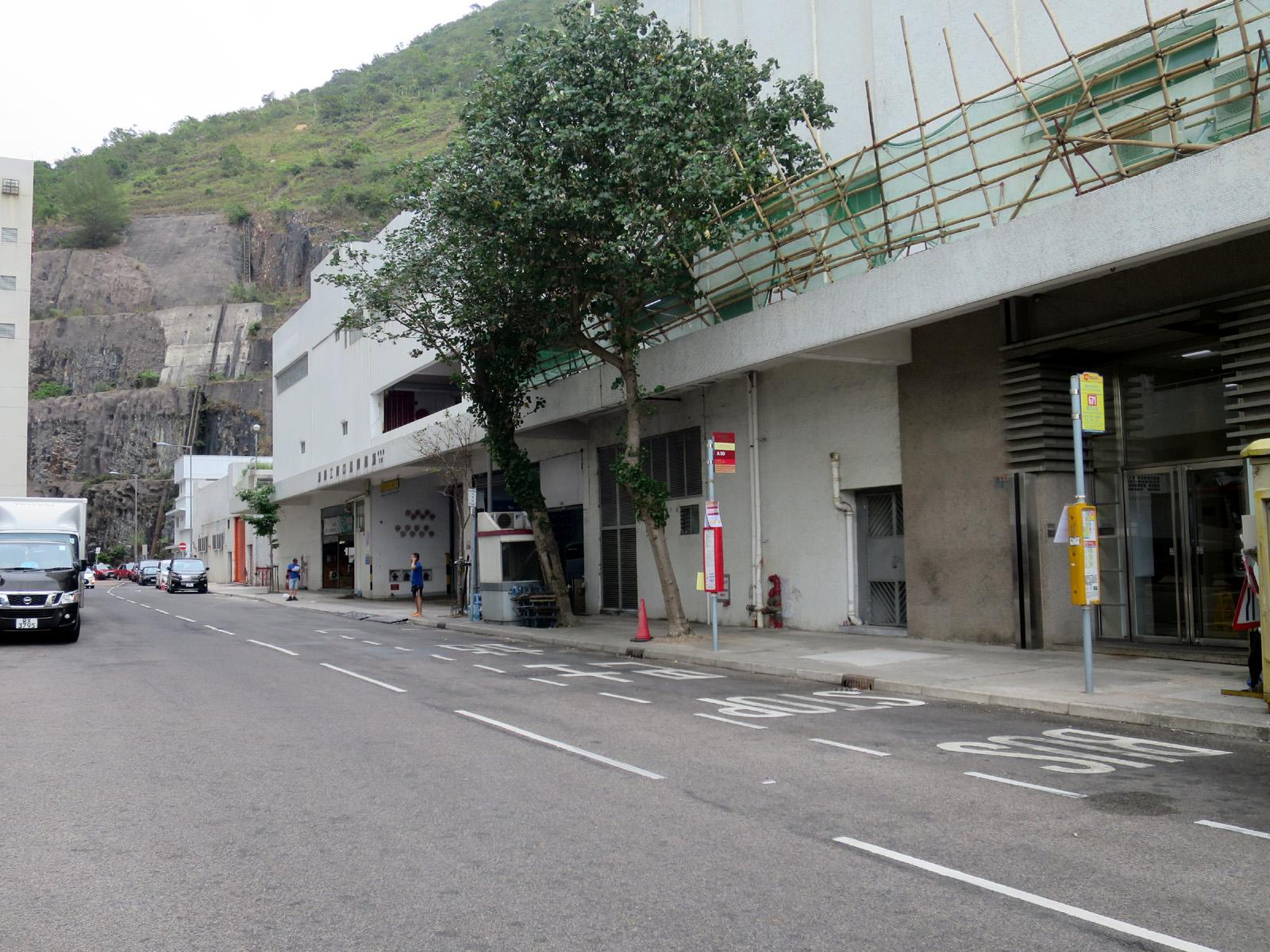 鴨脷洲 (利樂街) 總站