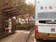 Wanchai-ElizabethHouse-7049
