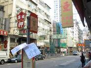 Wing Sing Lane Shanghai Street 1