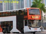 龍運巴士A33線