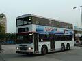 GT3697 93A