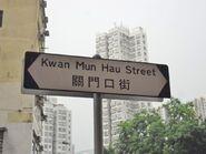 KMHSt Sign