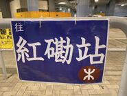 Kowloon 13M to Hung Hom Station board 15-05-2021