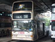 Kwai Shing East 2