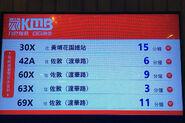 Mei Foo Station Bus Information Display Panel 1