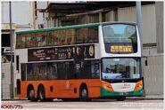 NWFB 18X 5520 (FirstEastboundDeparture) STT 20130714