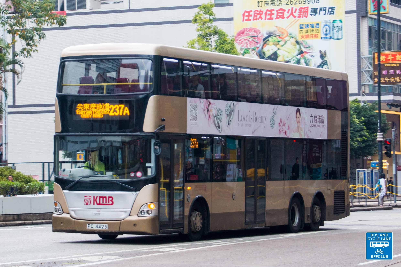 九巴237A線