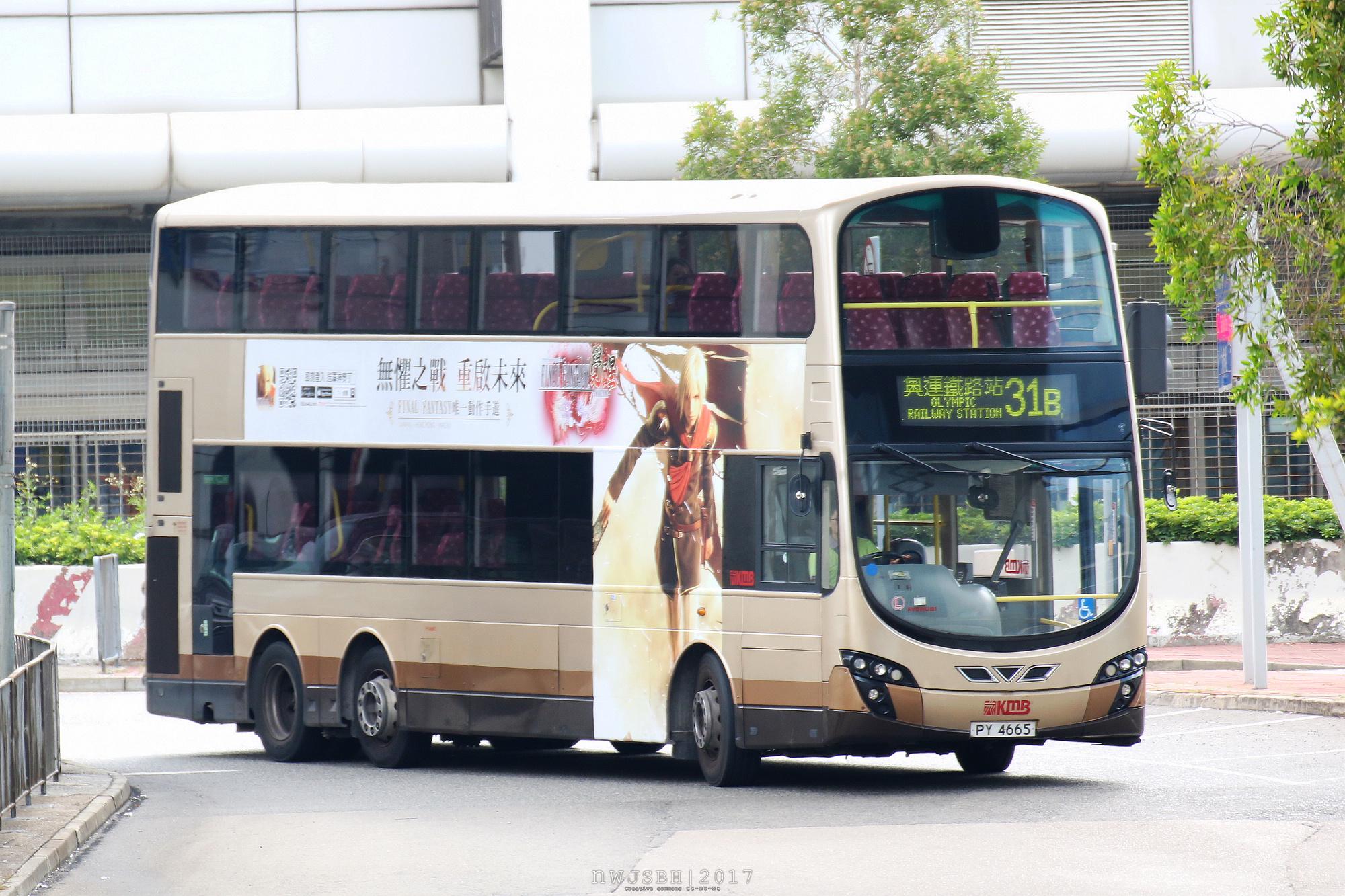 九巴31B線