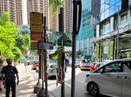 Po Leung Kuk 56 diversion1