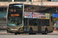 RV5033 606X