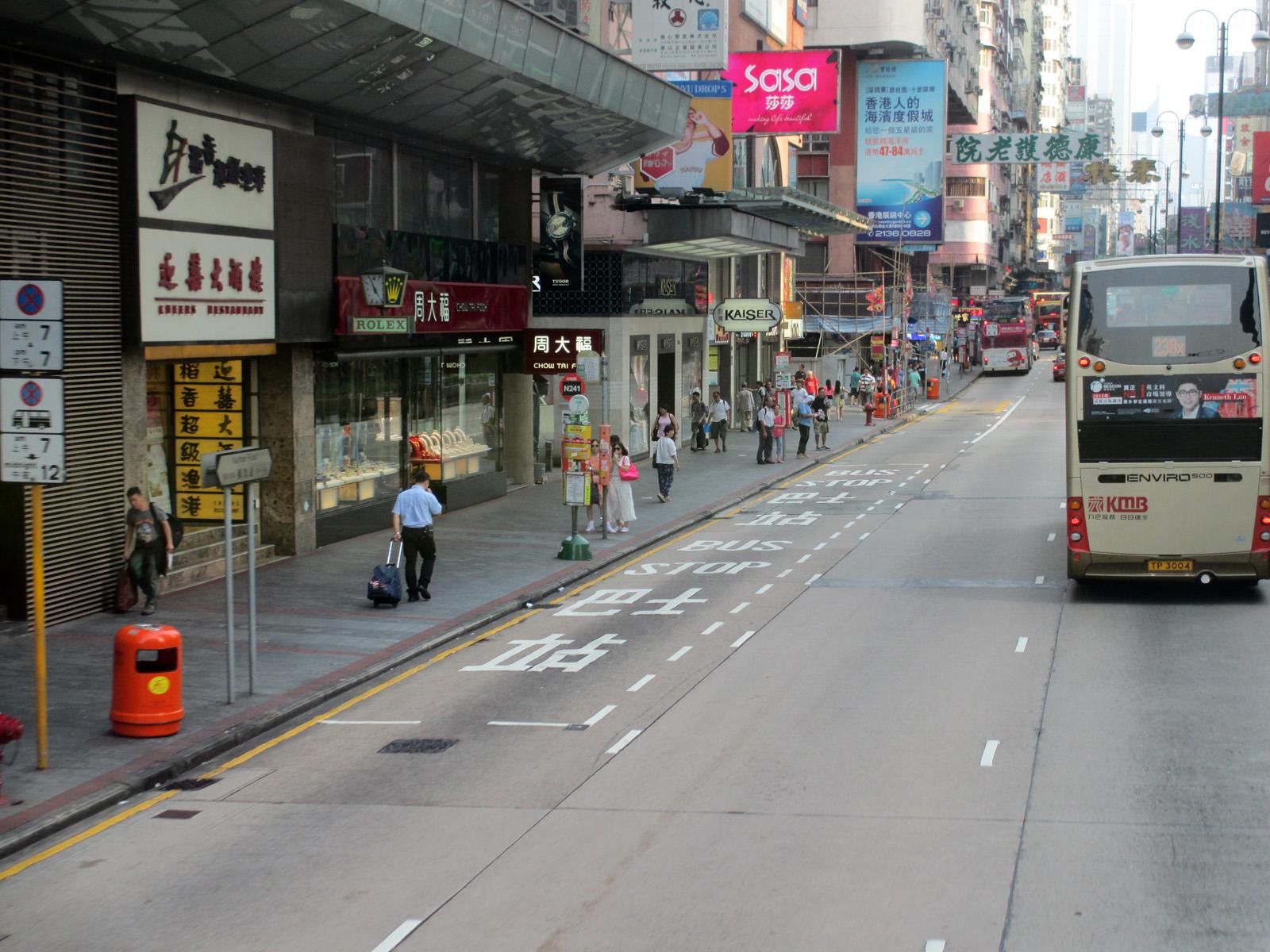 西貢街 (彌敦道)