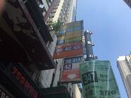 Tin Wan street