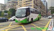 UH185 Megabox to Kowloon Bay MTR Shuttle
