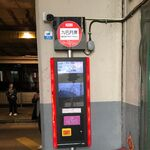 KMB Monthly Pass machine in Kwai Fong Station.JPG