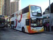 NX7837 1A(2)