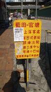 PLB Kwun Tong to Lam Tin On Tin Estate Stop 01