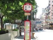 Shek Kip Mei Street Rest Garden 1