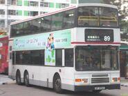 AV57(20120917)(S)@89